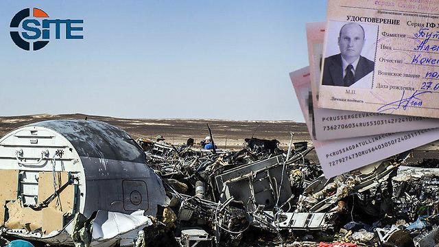 התרסקות המטוס הרוסי. אנשי דאעש הטמינו את הפצצה (צילום: מתוך טוויטר) (צילום: מתוך טוויטר)