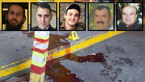 נרצחי הפיגועים: עזרא שוורץ, ראובן אבירם, יעקב דון, אהרון יסייב ושאדי ערפה (צילום: AFP)