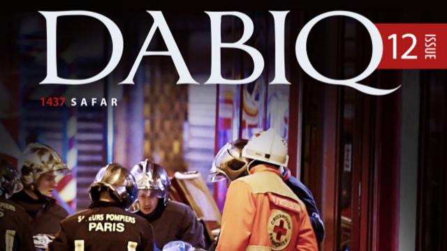 דאביק, המגזין של ארגון דאעש. העניק חסות למפגעים בישראל ()