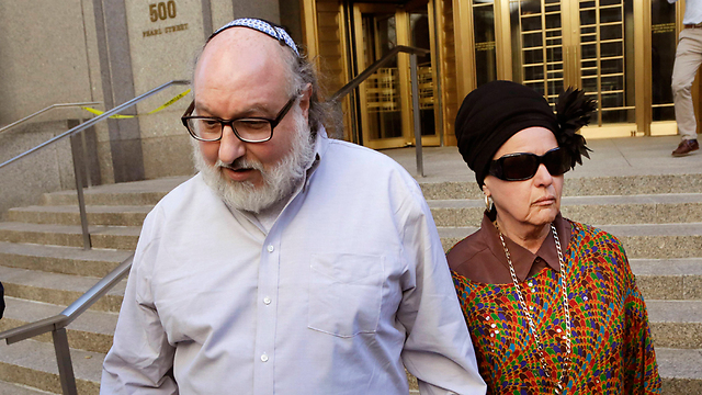 Jonathan and Esther Pollard in New York shortly after his release (Photo: AP)