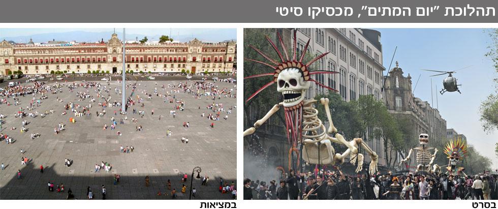 סצנת הפתיחה: בובות שלד צועדות ברחובות הבירה המכסיקנית (מימין) ומגיעות לכיכר המרכזית (משמאל)  (צילום: ימין- מתוך הסרט, שמאל- sonataazul1, cc)