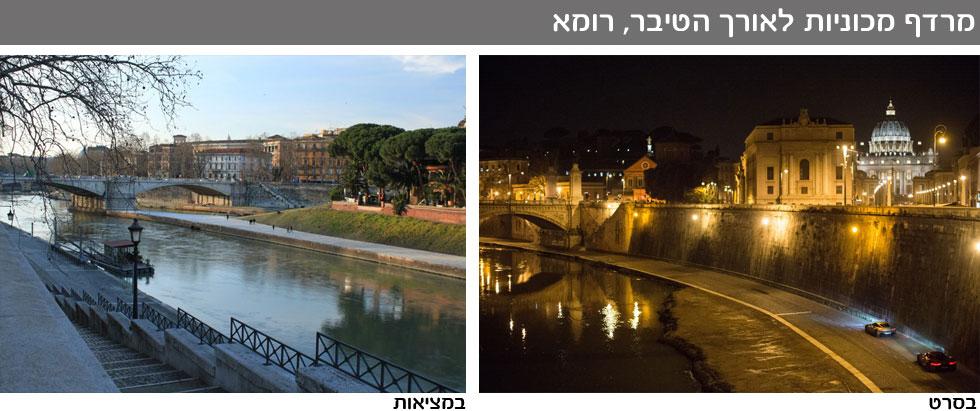 ביקורו של בונד ברומא מסתיים במרדף לאורך הנהר (מימין). הסצנה אכן צולמה בטיילת שעל גדת הטיבר (משמאל) (צילום: ימין- מתוך הסרט, שמאל- Veronidae, cc)