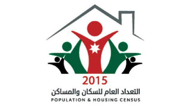 The logo for the upcoming Jordanian census