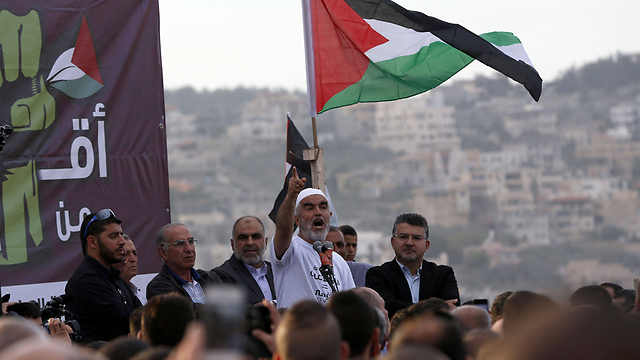 Ra'ad Salach at protest in Umm al-Fahm (Photo: AFP) (Photo: AFP)