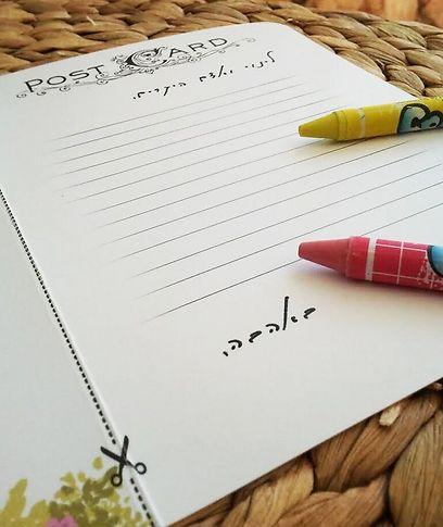 כאן ניתן לכתוב ברכה (צילום: Linnica סטודיו) (צילום: Linnica סטודיו)