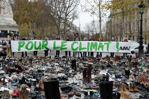 מחאה לקראת ועידת האקלים בפריז (צילום: AFP) (צילום: AFP)