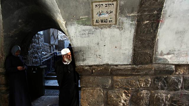 HaGai Street: File photo (Photo: AP)