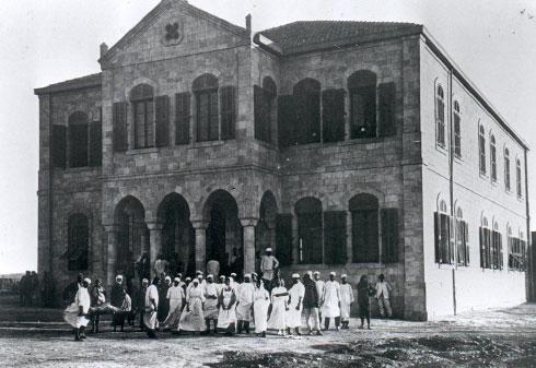 בית הספר לילדי השייח'ים בתקופה העותמאנית. היום: מוזיאון המדע, סמוך למחנה ורד (באדיבות פארק קרסו למדע)