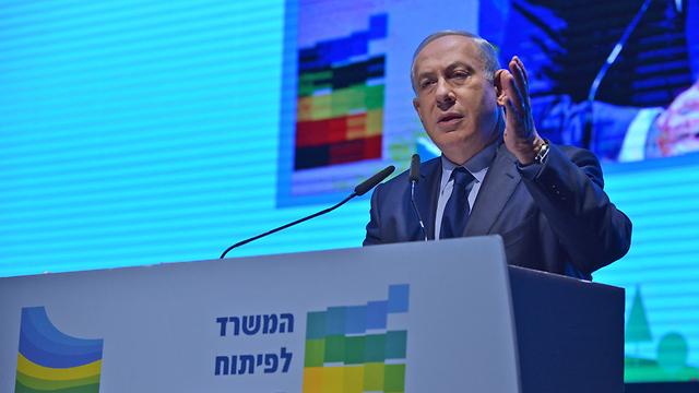 Netanyahu at the Galilee Conference (Photo: Kobi Gideon, GPO)