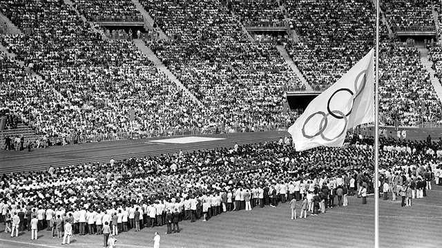 האולימפיאדה במינכן (צילום: Gettyimges) (צילום: Gettyimges)