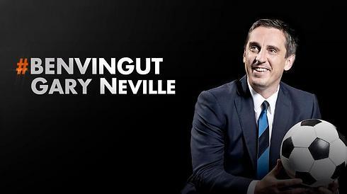 ההודעה הרשמית על מינויו של גארי נוויל למאמן ולנסיה ()