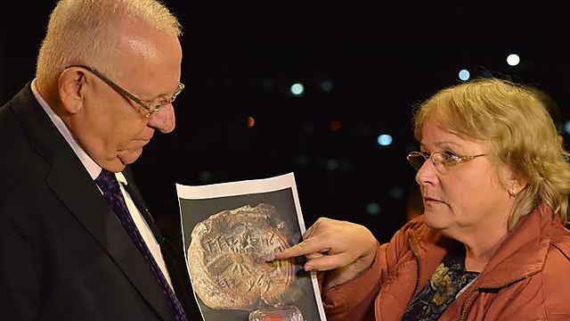 """""""זכינו לחזות בירושלים בירתנו, בימים ההם - בזמן הזה"""" (צילום: קובי גדעון, לע""""מ) (צילום: קובי גדעון, לע"""