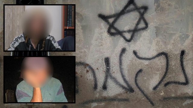 Graffiti on the Dawabshe house after the arson and two suspects currently in detention. (Photo: Zacharia Sadeh, Rabbis for Human Rights)
