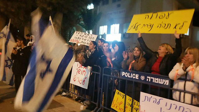 Protest in Afula, December 2015 (Photo: George Ginsberg)