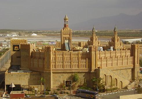 Kings City (Photo: Dr. Avishai Teicher)