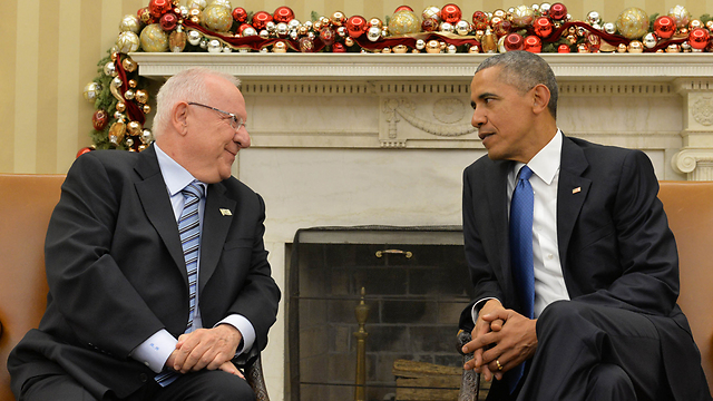 Jew Detector: Obama To Rivlin: Peace Seems Distant, But We Need To Try