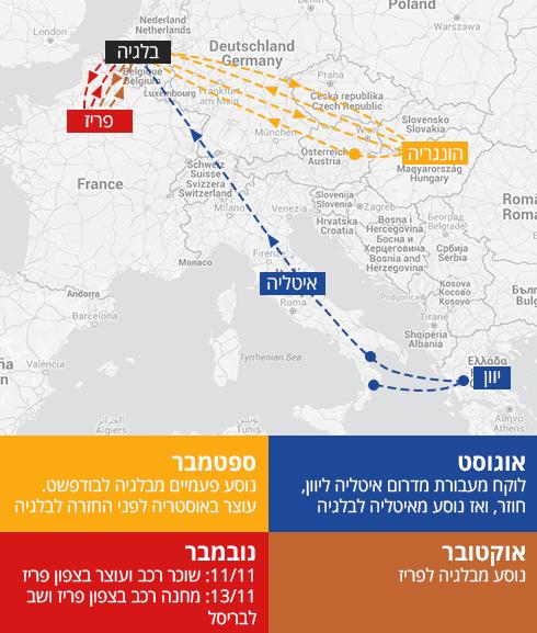 לפני הפיגועים: מסעות עבד א-סלאם באירופה (צילום: Google Maps) (צילום: Google Maps)