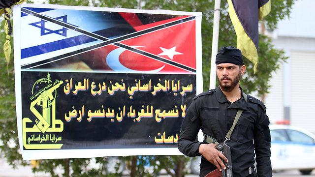 Protests against Turkey and Israel in Iraq (Photo:AFP)