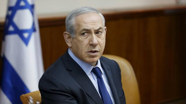 Benjamin Netanyahu (Photo: Reters)