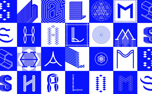 לחצו על הלוגו: מה חשב עודד בן יהודה על מיתוג המוזיאון היהודי בניו יורק?