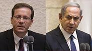 Photo: Knesset spokesperson, Reuters