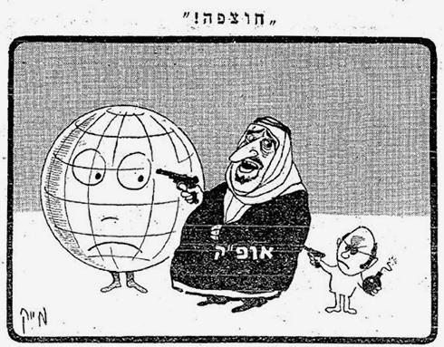 """קריקטורה מאותה עת (צילום: ארכיון """"ידיעות אחרונות"""") (צילום: ארכיון"""