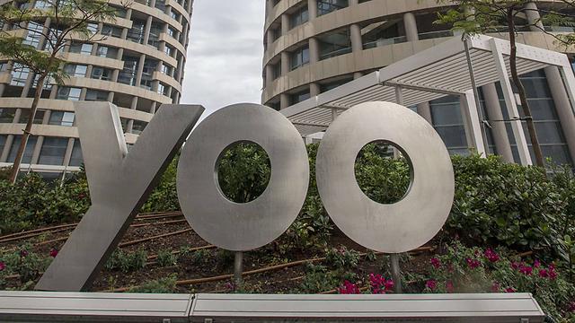 מגדלי YOO בתל אביב (צילום: AFP) (צילום: AFP)