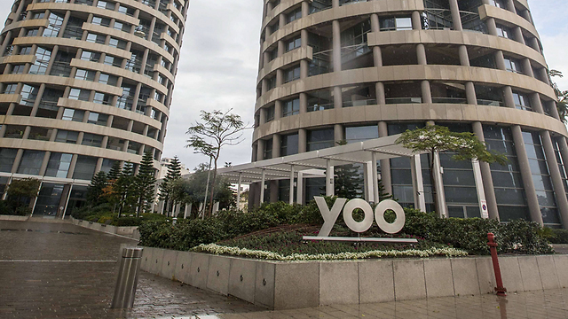 מגדלי YOO. רשות המסים טוענת שרפאלי התגוררה במגדלים (צילום: AFP) (צילום: AFP)