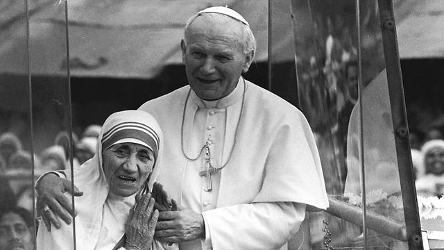 אמא תרזה והאפיפיור יוחנן פאולוס השני (צילום: AP) (צילום: AP)