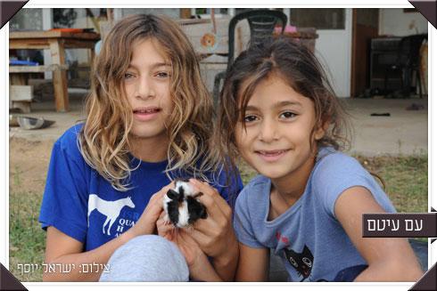 הכירו גם את נבט בולוטין, שמשפחתה מצילה חיות בר בנגב (צילום: ישראל יוסף)