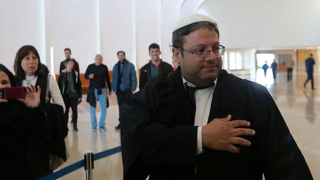 Attorney Itamar Ben Gvir