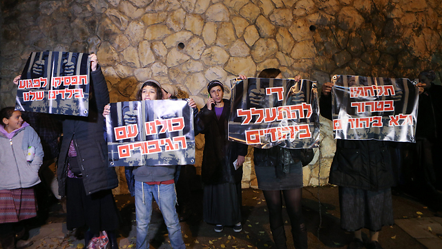 Right wing protesters against the Shin Bet investigation: 'Stop hurting our children'; 'We're all with the heroes'; 'Fight terror, not Jews' (Photo: Alex Kolomoisky)