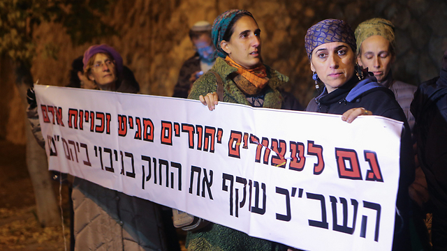 Right-wing protesters against Shin Bet investigation: 'Jewish detainees also deserve human rights. The Shin Bet is bypassing the law with the court's backing.' (Photo: Alex Kolomoisky)
