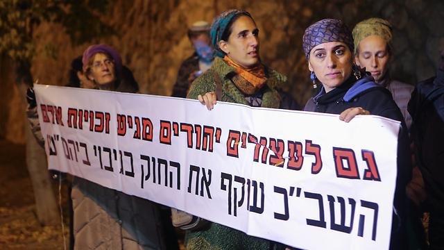 """מחאת פעילי ימין נגד השב""""כ (צילום: אלכס קולומויסקי) (צילום: אלכס קולומויסקי)"""