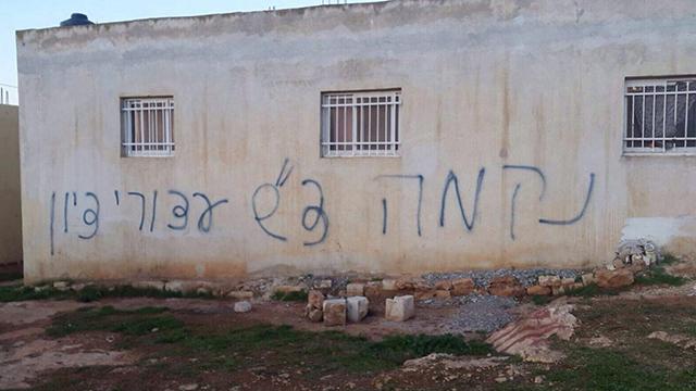כתובת שריססו הנאשמים לאחר מעצר חשודים ברצח בדומא ()