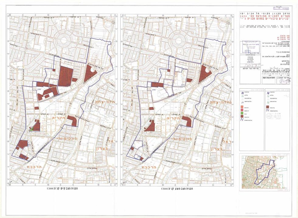 כמו כל המרכזיות של ''בזק'', זהו שטח חום (מיועד לשימוש ציבורי), אך כמו בניינים אחרים שהחברה מכרה - הם עוברים לידיהם של יזמים, ולא משרתים את הציבור. לחצו על התרשים