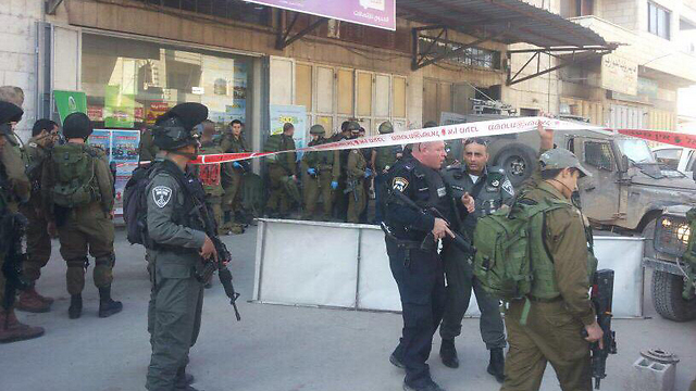 Photo: Yitzhar Security