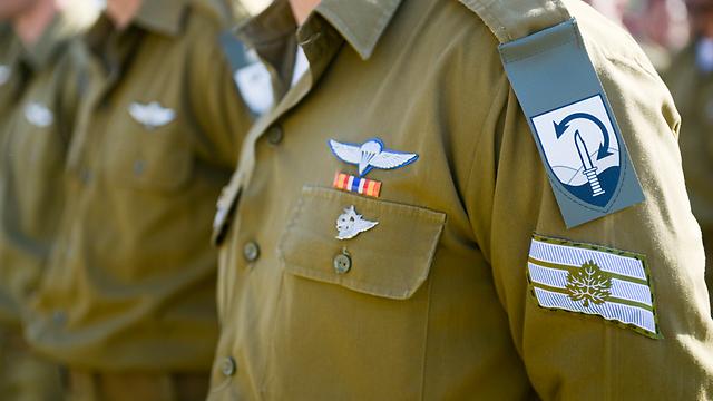 טקס הקמת חטיבת הקומנדו במעיין חרוד (צילום: דובר צה''ל) (צילום: דובר צה''ל)