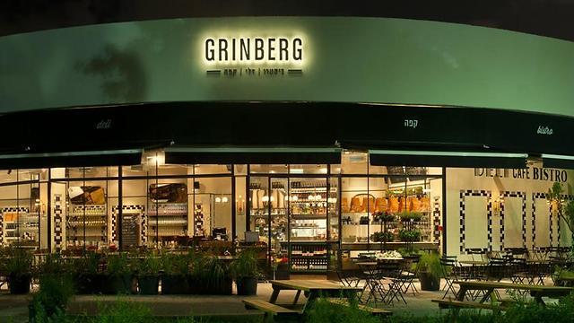 """מסעדת """"גרינברג"""" באזורי ח""""ן בתל אביב (צילום: יח""""צ)"""