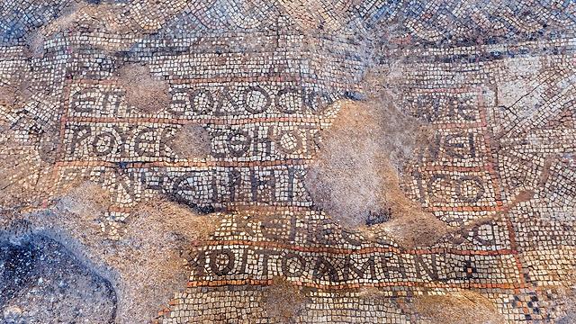 צאתכם לשלום. ברכה מהכומר תיאודוסיוס (צילום: אסף פרץ, באדיבות רשות העתיקות) (צילום: אסף פרץ, באדיבות רשות העתיקות)