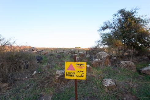 משרד הביטחון פינה את שדות המוקשים שהקיפו את האתר (צילום: דור נבו)