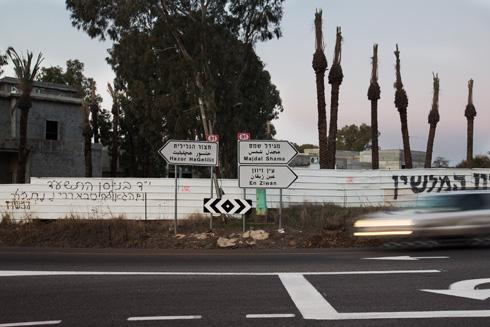 מיקום האתר - צומת הכבישים 91 ו-888 (צילום: דור נבו)