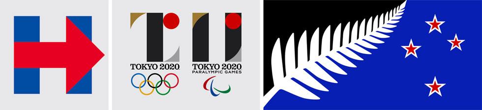 (עיצוב: Kenjiro Sano, Pentagram, Kyle Lockwood)
