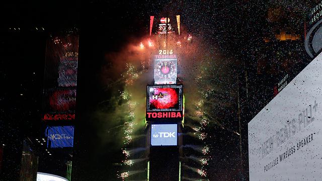 החגיגות בתחילת 2016 בניו-יורק (צילום: רויטרס)