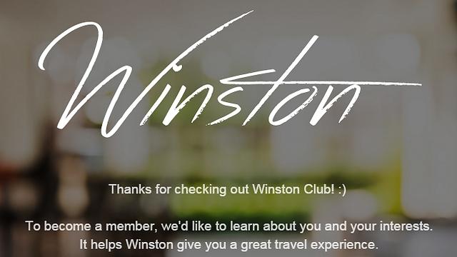 הסטארט אפ החדש (צילום: winstonclub.com)