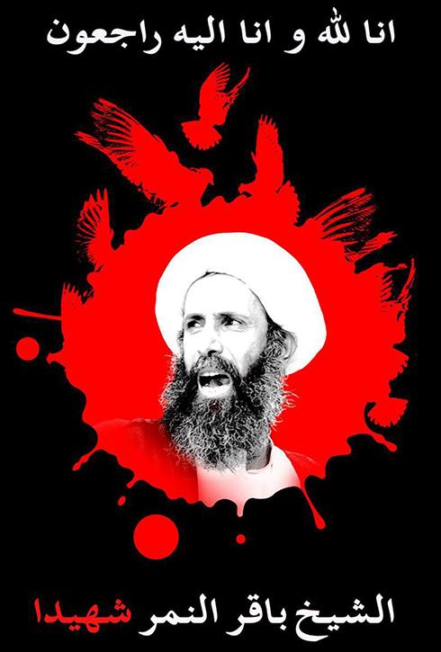 """""""שייח א-נימר שהיד"""". מתוך סוכנות הידיעות האיראנית """"פארס"""" ()"""