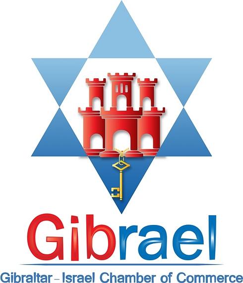 לוגו לשכת המסחר גיברלטר ישראל ()