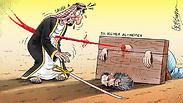 חרב הפיפיות הסעודית. קריקטורה באיראן ()