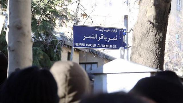 באיראן שינו שמות של רחובות באזור השגרירות הסעודית לשמו של המטיף השיעי שהוצא להורג ()