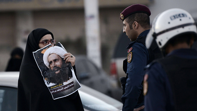A protest in Bahrain against the execution of the Shi'ite cleric (Photo: AFP) (Photo: AFP)